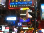 The canopy of Causeway Bay.