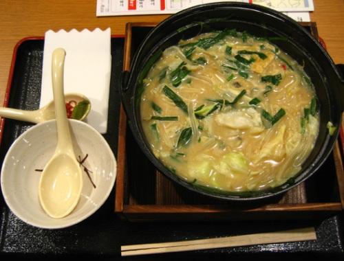 Miso ramen with tripe.