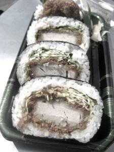 tonkatsumaki